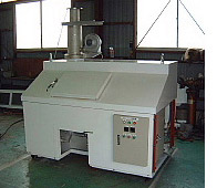業務用生ゴミ処理装置 「エコドライ」